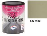 Vitex Metallico 542 Rhea 0,7 L